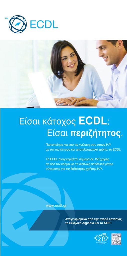 ECDL Perizititos